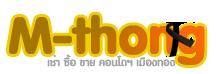 เมืองทองคอนโด