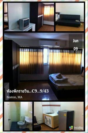 ให้เช่าห้อง   ห้องขนาดกลางด้านนอก อาคาร C9 ชั้น 9