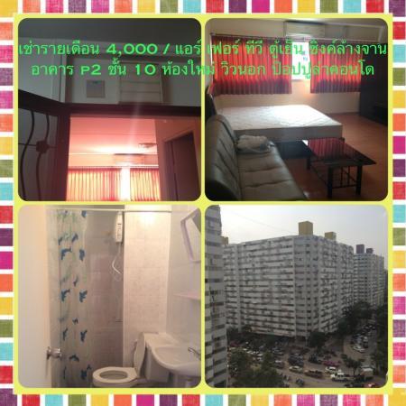 ให้เช่าห้อง   ห้องเล็กด้านนอก อาคาร P2 ชั้น 10