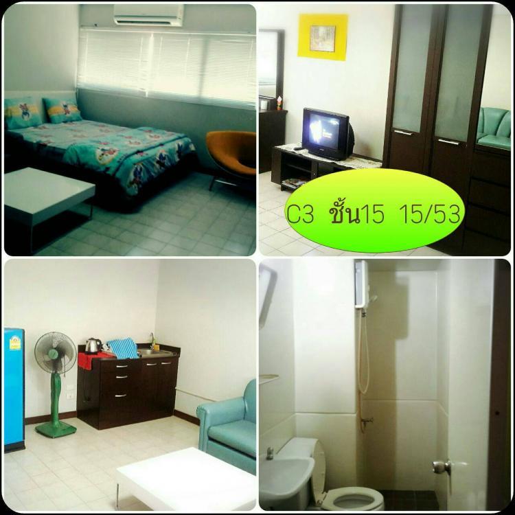 ให้เช่าห้อง   ห้องมุม อาคาร C3 ชั้น 15