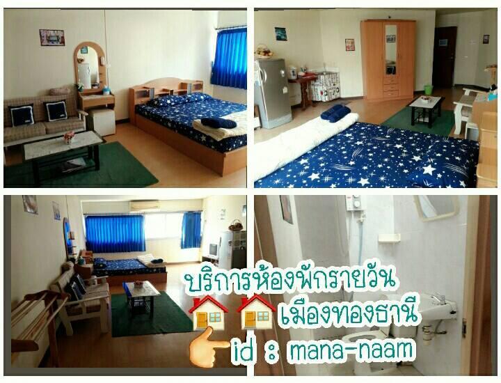 ให้เช่าห้อง   ข้างห้องมุม อาคาร C3 ชั้น 6