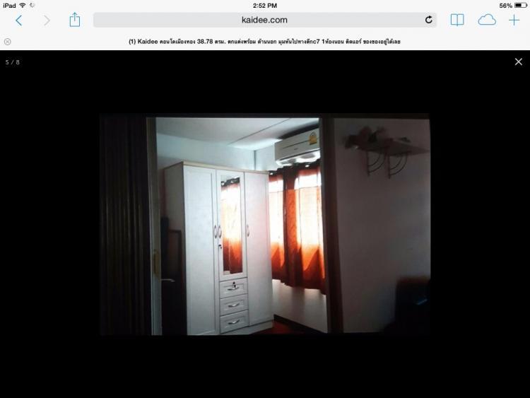 ขายห้อง ห้องขนาดกลางด้านนอก อาคาร C2 ชั้น 8