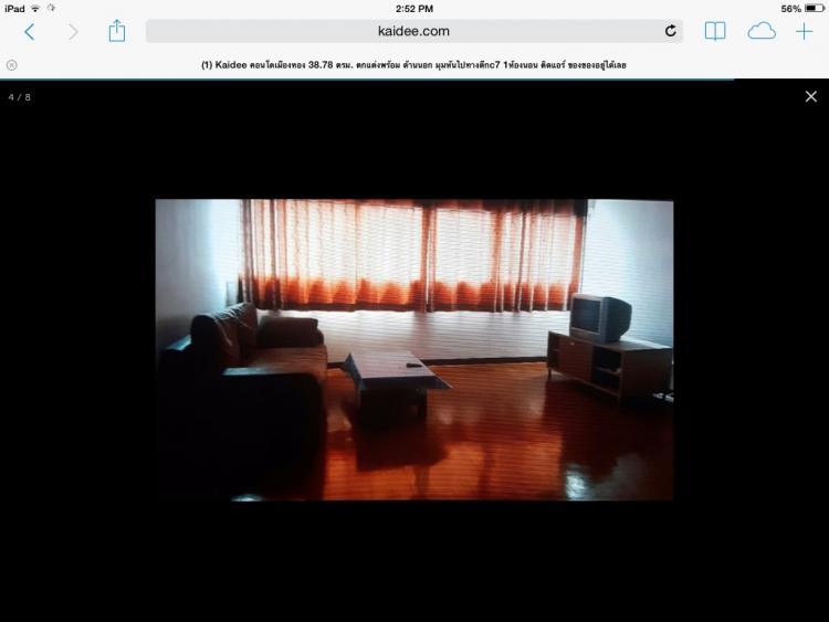 ขายห้อง ห้องขนาดกลางด้านใน อาคาร P1 ชั้น 10