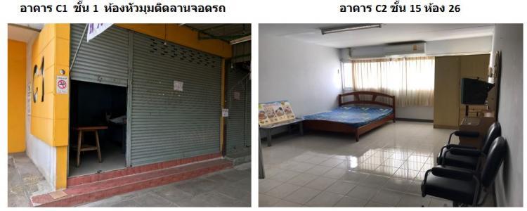 ให้เช่าห้อง   ห้องเล็กด้านใน อาคาร C1 ชั้น 1