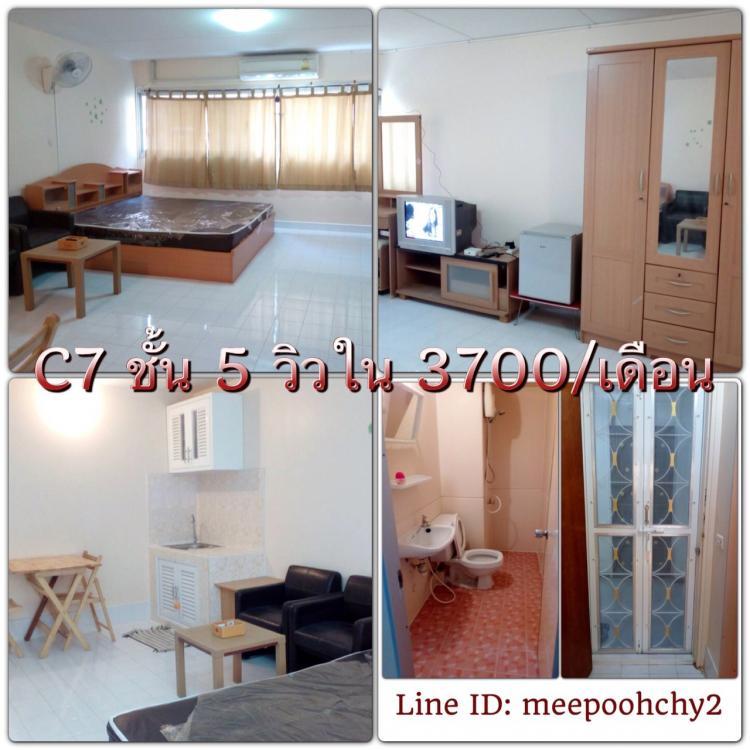 ให้เช่าห้อง   ห้องเล็กด้านใน อาคาร C7 ชั้น 5