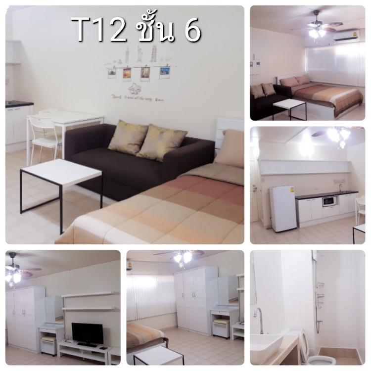ให้เช่าห้อง   ห้องเล็กด้านใน อาคาร T12 ชั้น 6