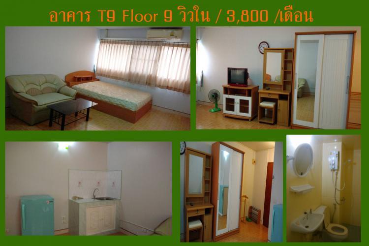 ให้เช่าห้อง   ห้องเล็กด้านใน อาคาร C9 ชั้น 8