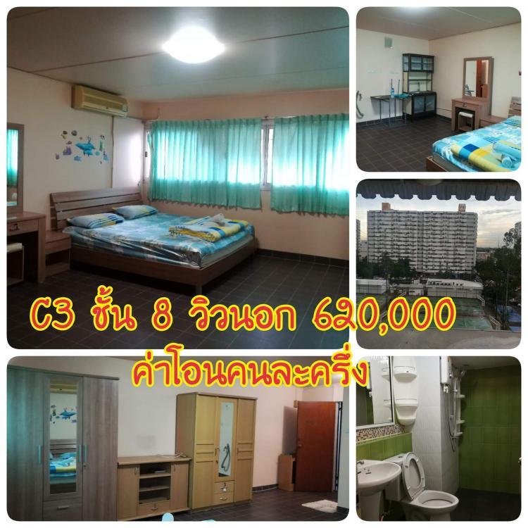 ขายห้อง ห้องเล็กด้านใน อาคาร C3 ชั้น 16
