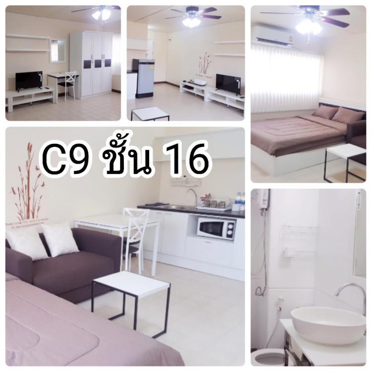 ให้เช่าห้อง   ห้องเล็กด้านใน อาคาร C9 ชั้น 16