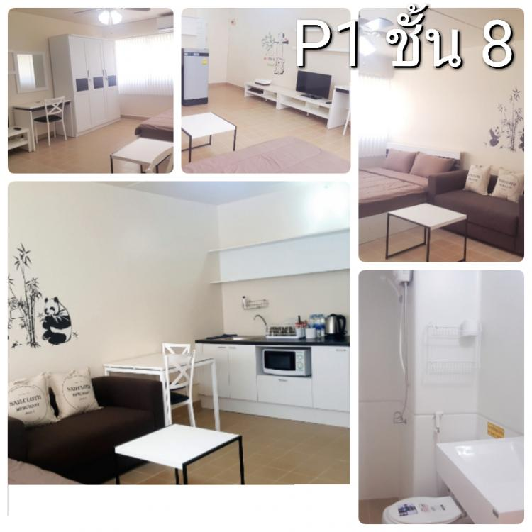 ให้เช่าห้อง   ห้องเล็กด้านใน อาคาร P1 ชั้น 8