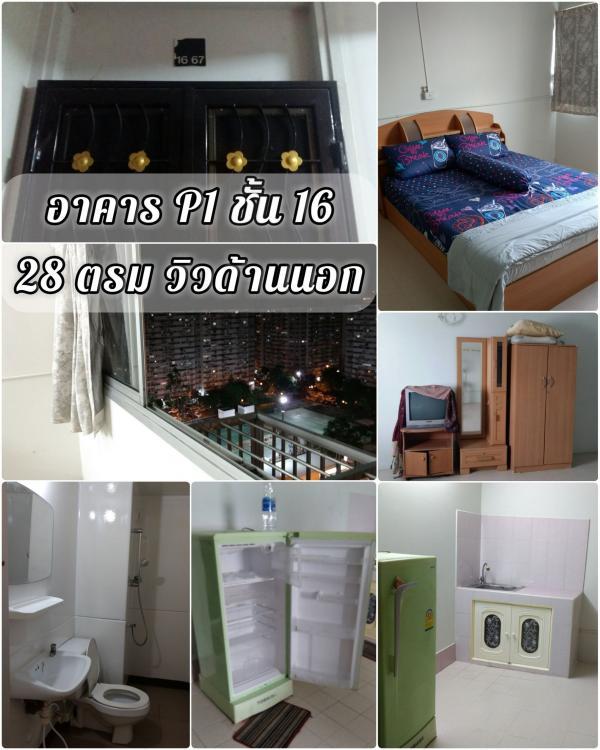 ให้เช่าห้อง   ห้องเล็กด้านนอก อาคาร P1 ชั้น 16