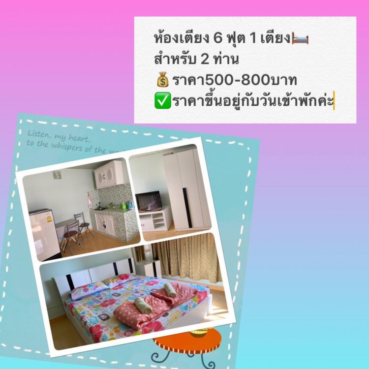 ให้เช่าห้อง   ห้องเล็กด้านใน อาคาร C3 ชั้น 6