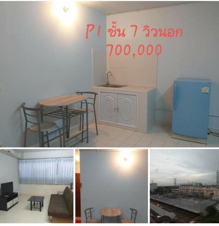ขายห้อง ห้องเล็กด้านนอก อาคาร P1 ชั้น 7