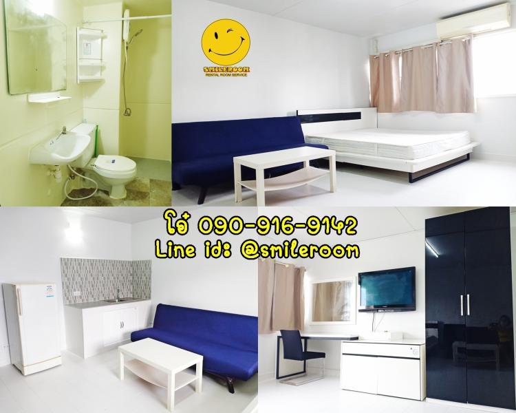 ให้เช่าห้อง   ห้องเล็กด้านนอก อาคาร T11 ชั้น 12